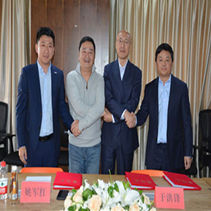 深圳市融资租赁行业协会签订共建