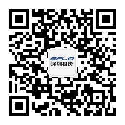 深圳市前海管理局关于印发《深圳