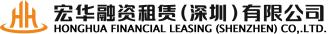 【协会新成员】欢迎宏华融资租赁