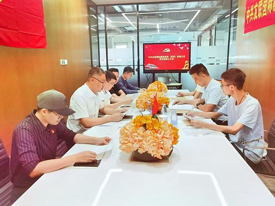 中共友联国际融资租赁(深圳)有限