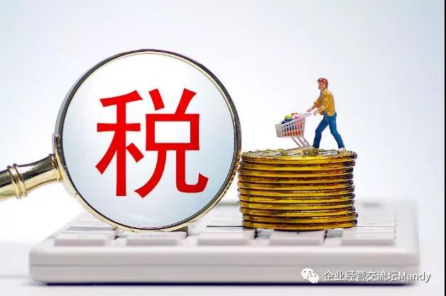 2021年融资租赁行业涉及的五大税